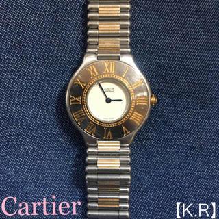 Cartier - 腕時計 レディース Cartier 美品‼️