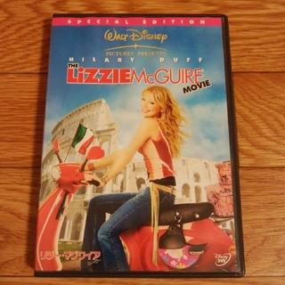ディズニー(Disney)のリジー・マグワイア ムービー(外国映画)