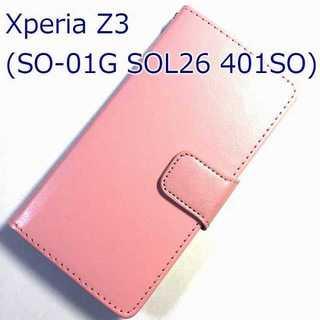 Z3 ライトピンク カラフルレザー