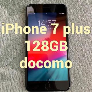 iPhone - iPhone 7 plus プラス 128GB ジェットブラック docomo
