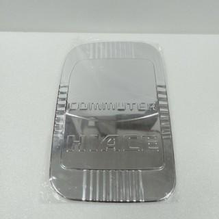 トヨタ(トヨタ)の【新品未開封】ハイエース 200系 クロームメッキ ガソリンタンクカバー(車種別パーツ)