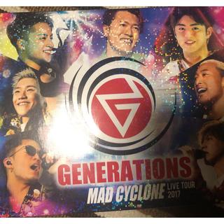 GENERATIONS - MAD  Cyclone DVD初回限定盤