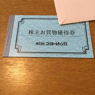 ニトリ(ニトリ)の(ばんり様専用)ニトリ株主優待券1冊(5枚綴)(ショッピング)