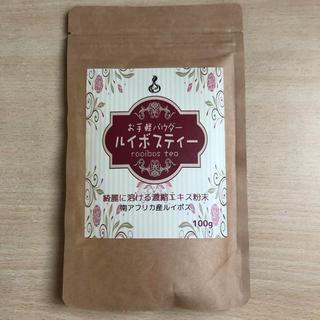 ルイボスティー 粉末 パウダー 1袋(茶)