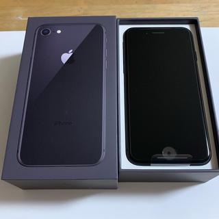 iPhone - iPhone8 ◯新品・未使用・SIMフリー‼︎◯