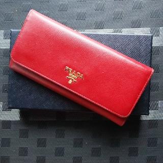 PRADA - ブラダ長財布