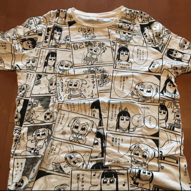 しまむら(シマムラ)のポプテピピック Tシャツ エンタメ/ホビーのおもちゃ/ぬいぐるみ(キャラクターグッズ)の商品写真