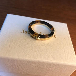 トゥデイフル(TODAYFUL)の#203 Amber Star Ring(リング(指輪))