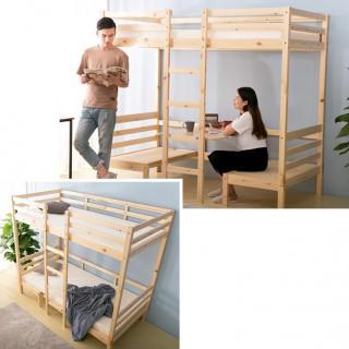 天然木 ロフトベッド  二段ベッド