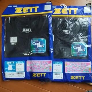 ZETT - ゼット/150/野球/アンダーシャツ/半袖/袖なし/3枚組/撥水拡散加工