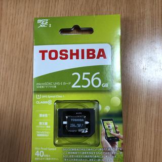 東芝 - 東芝  SDカード(256GB)