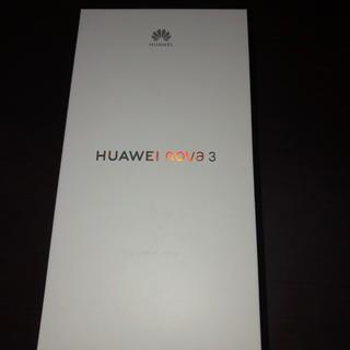 ANDROID - HUAWEI nova3  黒 未開封 SIMフリー