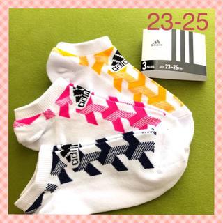 【アディダス】レディース白(柄あり)靴下 3足セット AD-6 23-25