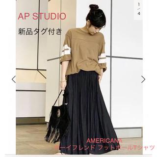 L'Appartement DEUXIEME CLASSE - AP STUDIO 新品AMERICANA ボーイフレンド フットボールTシャツ