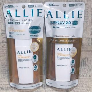 アリィー(ALLIE)のジェルとオマケ付きに変更しました(日焼け止め/サンオイル)