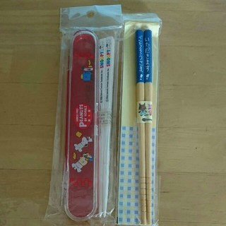 familiar - 新品未使用■子供用お箸セット