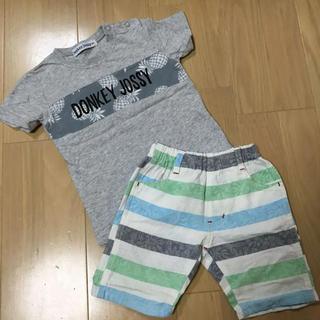 ドンキージョシー(Donkey Jossy)のDONKEY JOSSY 上下セット 95センチ(Tシャツ/カットソー)
