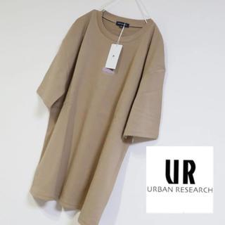 URBAN RESEARCH - 新品 アーバンリサーチ ショルダードロップTシャツ ベージュ