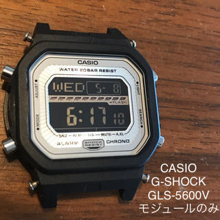CASIO G-SHOCK GLS-5600V モジュールのみとなります。