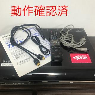 パナソニック(Panasonic)のSHARP AQUOS「DV-ACW75」大容量 2番組W録 DVDレコーダー(DVDレコーダー)