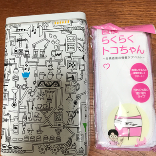 イケア(IKEA)のIKEA コーヒー柄 缶3個セット(インテリア雑貨)
