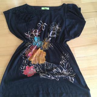 アーモワールカプリス(armoire caprice)のオリオン  カットソー(カットソー(半袖/袖なし))