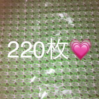 wonda 応募シール 200枚➕おまけ(その他)