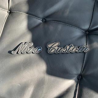 ホンダ(ホンダ)のNBOX custom エンブレム(車外アクセサリ)