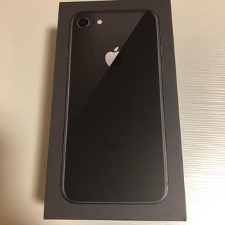 Apple - 新品未使用 iPhone8 SIMフリー