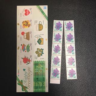 92円切手  1840円分  額面割れ