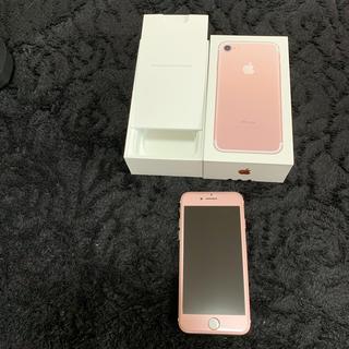 iPhone - iPhone7 128GB★