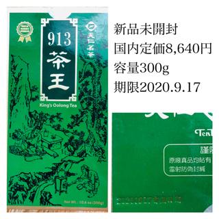 【未開封】台湾茶(高級烏龍茶)〜台湾で一番人気のお茶屋さんの烏龍茶(913茶王)(茶)