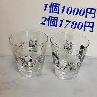SNOOPY - LAWSON 限定販売 スヌーピー グラス 2個セット 食器 ローソン