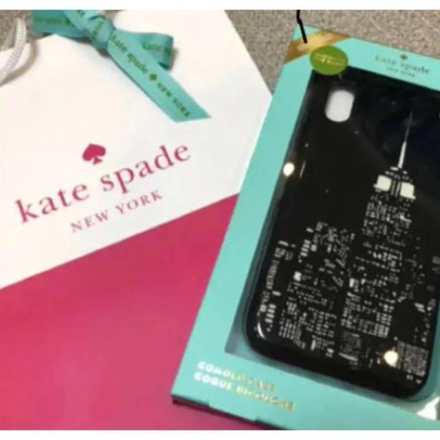 iphone8 ケース キャラクター 手帳 - kate spade new york - ☆好評のため☆再入荷Kate spade iPhoneXRケースマンハッタン夜景の通販 by Hikari|ケイトスペードニューヨークならラクマ
