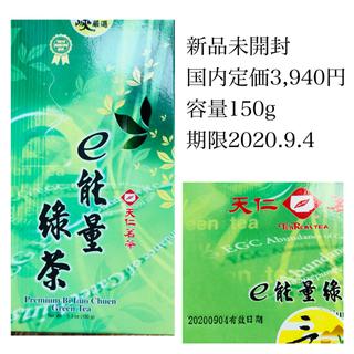 【未開封】台湾茶〜台湾で一番人気のお茶屋さんの緑茶 #2(茶)