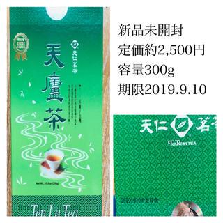 【未開封/お買い得】台湾茶(烏龍茶)〜台湾で一番人気のお茶屋さんの高山烏龍茶#2(茶)