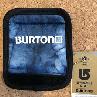BURTON - BURTON バートン スノーボード ハンドルカバー