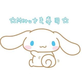 サンリオ - シナモン うちわケース