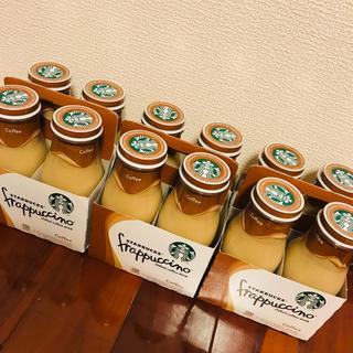 Starbucks Coffee - アメリカのスタバ フラペチーノ