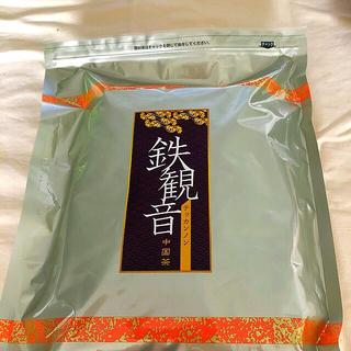 大容量☆ 中国茶 鉄観音 烏龍茶 1kg 〜チャック付き袋で保管も便利〜(茶)