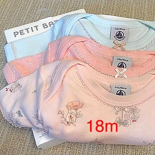 PETIT BATEAU - プチバトー 19SS プリント&カラー半袖ボディ3枚組 18m