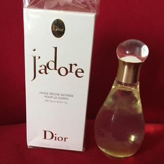 ディオール(Dior)の新品未使用☆Dior jadore ドライシルキーボディオイル(ボディオイル)