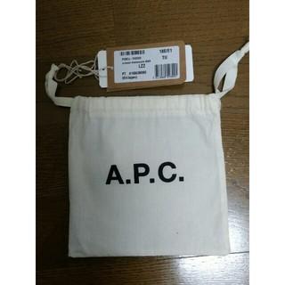 アーペーセー(A.P.C)の新品未使用★A.P.C.アーペーセー 巾着ポーチ 小物入れ 財布保存袋 (ポーチ)