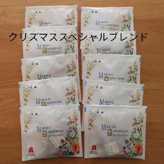 マリエン薬局 ハーブティー(茶)