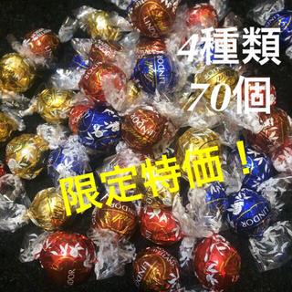 Lindt - リンツ チョコレート 4種類 70個