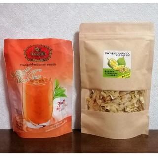 南国のお菓子でティータイムセット タイミルクティー&悪魔のドリアンチップス(茶)