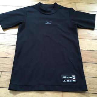 MIZUNO - ミズノアンダーシャツ黒140