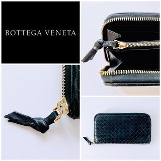 ボッテガヴェネタ(Bottega Veneta)のボッテガヴェネタ イントレチャート 長財布 ロングウォレット(ネロ ブラック)(財布)