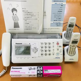Panasonic - ファックス★子機2台付★KP-PW601DW