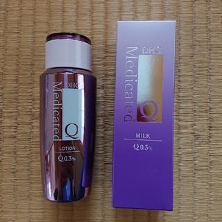 ディーエイチシー(DHC)のDHC 薬用Q ローション&フェースミルク(化粧水 / ローション)